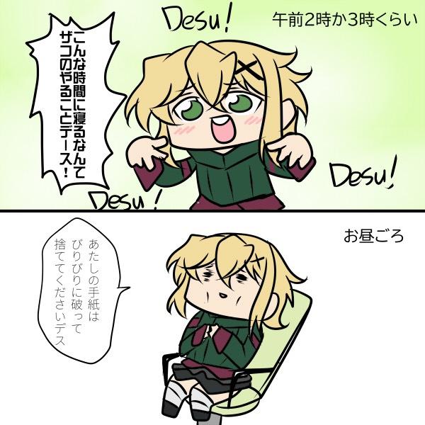 シンフォギアほのぼの面白漫画まとめ【鍋色きん】